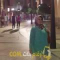 أنا بهيجة من المغرب 30 سنة عازب(ة) و أبحث عن رجال ل التعارف