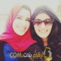 أنا جميلة من تونس 39 سنة مطلق(ة) و أبحث عن رجال ل الزواج