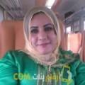 أنا نهى من قطر 38 سنة مطلق(ة) و أبحث عن رجال ل الزواج
