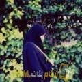 أنا سمورة من لبنان 22 سنة عازب(ة) و أبحث عن رجال ل الحب