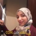 أنا رزان من تونس 31 سنة مطلق(ة) و أبحث عن رجال ل الحب