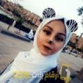 أنا كلثوم من الكويت 22 سنة عازب(ة) و أبحث عن رجال ل التعارف