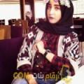 أنا إقبال من قطر 24 سنة عازب(ة) و أبحث عن رجال ل التعارف