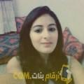 أنا لانة من الإمارات 20 سنة عازب(ة) و أبحث عن رجال ل الزواج