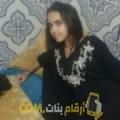أنا منال من الجزائر 20 سنة عازب(ة) و أبحث عن رجال ل الصداقة