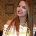 أنا مني من عمان 27 سنة عازب(ة) و أبحث عن رجال ل الدردشة