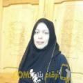 أنا شروق من الكويت 50 سنة مطلق(ة) و أبحث عن رجال ل التعارف