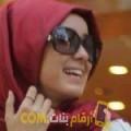 أنا آمال من البحرين 33 سنة مطلق(ة) و أبحث عن رجال ل الصداقة
