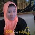 أنا نفيسة من تونس 38 سنة مطلق(ة) و أبحث عن رجال ل التعارف
