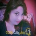 أنا شيرين من فلسطين 25 سنة عازب(ة) و أبحث عن رجال ل المتعة