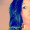 أنا ريم من ليبيا 22 سنة عازب(ة) و أبحث عن رجال ل الزواج