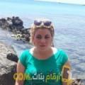 أنا كريمة من الإمارات 28 سنة عازب(ة) و أبحث عن رجال ل الحب