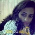 أنا جهينة من تونس 31 سنة عازب(ة) و أبحث عن رجال ل الزواج