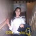أنا سعدية من البحرين 22 سنة عازب(ة) و أبحث عن رجال ل الزواج