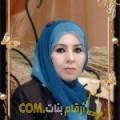 أنا خولة من فلسطين 25 سنة عازب(ة) و أبحث عن رجال ل التعارف