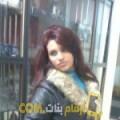 أنا فردوس من الكويت 23 سنة عازب(ة) و أبحث عن رجال ل الصداقة