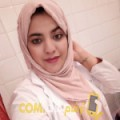أنا نسمة من تونس 37 سنة مطلق(ة) و أبحث عن رجال ل الزواج