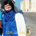 أنا نسمة من عمان 43 سنة مطلق(ة) و أبحث عن رجال ل التعارف