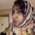أنا سيمة من البحرين 38 سنة مطلق(ة) و أبحث عن رجال ل الحب