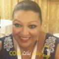 أنا شيرين من قطر 41 سنة مطلق(ة) و أبحث عن رجال ل التعارف