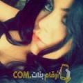 أنا نادية من السعودية 27 سنة عازب(ة) و أبحث عن رجال ل المتعة