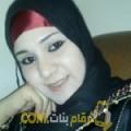 أنا جهاد من المغرب 28 سنة عازب(ة) و أبحث عن رجال ل الزواج