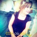 أنا يامينة من البحرين 23 سنة عازب(ة) و أبحث عن رجال ل الدردشة
