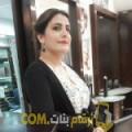 أنا سيرين من قطر 31 سنة عازب(ة) و أبحث عن رجال ل الصداقة