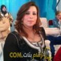 أنا نيسرين من تونس 30 سنة عازب(ة) و أبحث عن رجال ل الصداقة