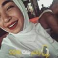 أنا فرح من البحرين 19 سنة عازب(ة) و أبحث عن رجال ل الدردشة