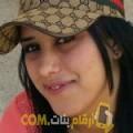 أنا زهيرة من قطر 26 سنة عازب(ة) و أبحث عن رجال ل المتعة
