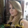 أنا سعيدة من تونس 34 سنة مطلق(ة) و أبحث عن رجال ل الحب