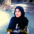 أنا إلهام من عمان 24 سنة عازب(ة) و أبحث عن رجال ل التعارف