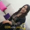 أنا ميار من المغرب 20 سنة عازب(ة) و أبحث عن رجال ل الحب