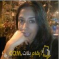 أنا دلال من اليمن 26 سنة عازب(ة) و أبحث عن رجال ل الصداقة