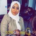 أنا أميمة من الأردن 27 سنة عازب(ة) و أبحث عن رجال ل الصداقة