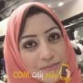 أنا نبيلة من السعودية 33 سنة مطلق(ة) و أبحث عن رجال ل التعارف