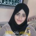أنا هاجر من لبنان 23 سنة عازب(ة) و أبحث عن رجال ل الدردشة
