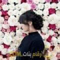أنا إكرام من لبنان 24 سنة عازب(ة) و أبحث عن رجال ل الزواج