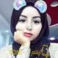 أنا سورية من لبنان 24 سنة عازب(ة) و أبحث عن رجال ل الزواج