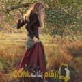 أنا لميس من البحرين 34 سنة مطلق(ة) و أبحث عن رجال ل الزواج