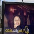 أنا حالة من ليبيا 80 سنة مطلق(ة) و أبحث عن رجال ل الزواج