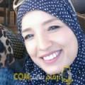 أنا حبيبة من اليمن 34 سنة مطلق(ة) و أبحث عن رجال ل الزواج