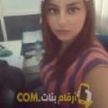 أنا مجدولين من الكويت 23 سنة عازب(ة) و أبحث عن رجال ل الصداقة