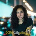 أنا هدى من ليبيا 25 سنة عازب(ة) و أبحث عن رجال ل المتعة