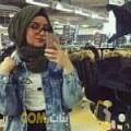 أنا مجدولين من قطر 21 سنة عازب(ة) و أبحث عن رجال ل المتعة