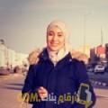 أنا نادية من عمان 27 سنة عازب(ة) و أبحث عن رجال ل الحب