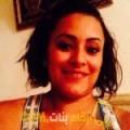 أنا أسية من الكويت 31 سنة مطلق(ة) و أبحث عن رجال ل الزواج