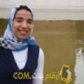 أنا نصيرة من مصر 35 سنة مطلق(ة) و أبحث عن رجال ل الزواج