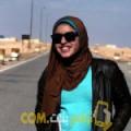 أنا هانية من مصر 19 سنة عازب(ة) و أبحث عن رجال ل التعارف